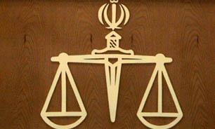 نحوه حل اختلاف در صلاحیت بین مراجع قضایی و غیر قضایی