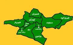 نشانی مراکز قضایی استان تهران