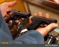 مجازات قاچاق اسلحه