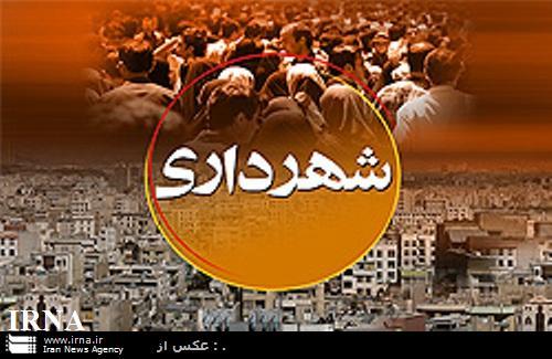 اصلاح ماده 100 قانون شهرداری ها