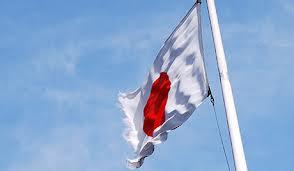 قانون اساسی ژاپن