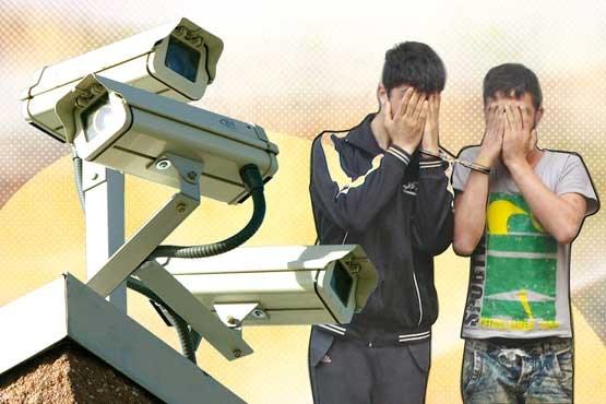 نصب اجباری دوربین در حریم خصوصی خلاف قانون است