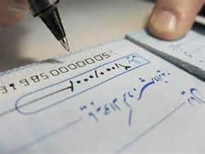 شمول ماده 14 بر چکهای ماده 13 قانون صدور چک