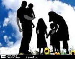 پیرامون لایحه حمایت خانواده