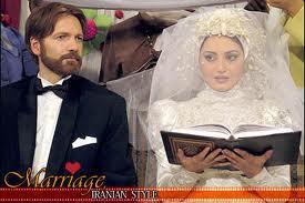 ازدواج در ایران و در فرانسه