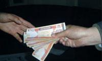 قانون و آیین نامه مبارزه با جرم پول شویی