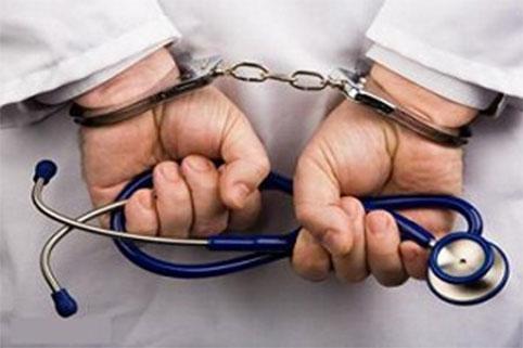 قانون با تخلفات پزشکی چگونه برخورد میکند؟