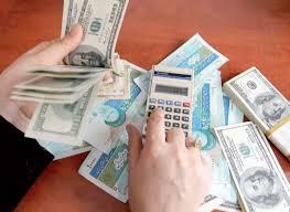 قراردادهای تسهیلات بانکی موضوع ماده 10 قانون مدنی و مقررات پولی و بانکی، قرارداد مضاربه بازرگانی داخلی
