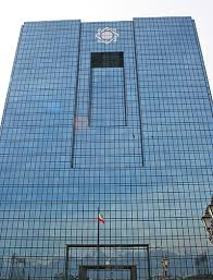 بخشنامه بانک مرکزی درباره رفع سوء اثر چک را بخوانید