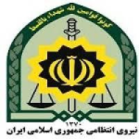 قانون تمدید مدت اجرای آزمایشی قانون استخدام نیروی انتظامی جمهوری اسلامی ایران