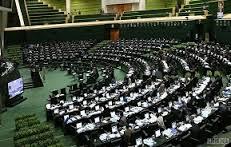 قانون عضویت و لغو عضویت نمایندگان مجلس شورای اسلامی در برخی از شوراهای عالی، شوراها، مجامع و سایر هیاتها