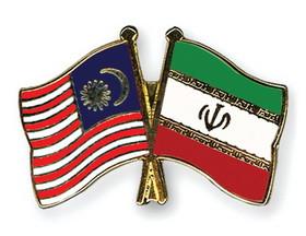 اعلام آمادگی مالزی برای امضای موافقتنامه انتقال محکومین با ایران