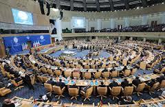 متن کامل بیانیه تهران اجلاس تاریخی جنبش عدم تعهد