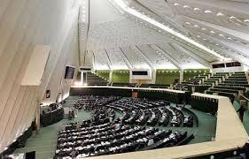 بررسی حقوقی صلاحیت رئیس مجلس در اعمال نظارت بر مصوبات دولت