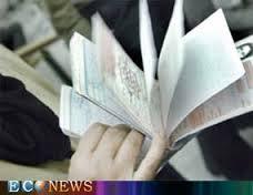 کارت ملی جایگزین دفترچه بیمه سلامت می شود