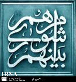 اخذ عوارض تغییر کاربری اراضی توسط شورای اسلامی شهر غیرقانونی است