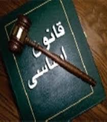 ضرورت های اجرای صحیح قانون اساسی از نگاه معاون حقوقی رییس جمهور