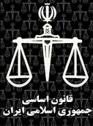 نقش رییس جمهور در اجرای قانون اساسی