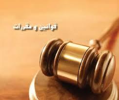 تصویب نامه در مورد عدم شمول مفاد بند (17) قانون بودجه سال 1389 کل کشور به سازمان گسترش و نوسازی صنایع ایران