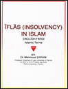 IFLAS (INSOLVENCY) IN ISLAM ENGLISH- FARSI ISLAMIC TERMS